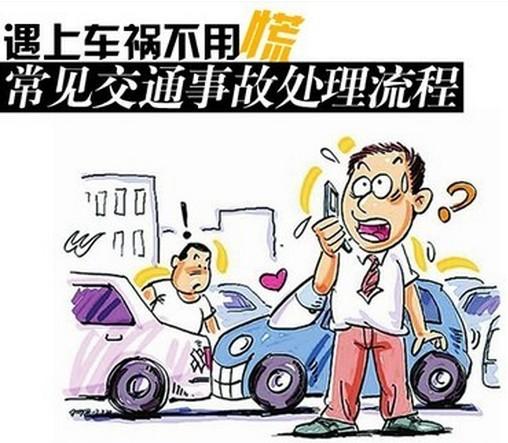 交通事故保险赔偿 案例
