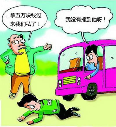 出了交通事故怎么办?