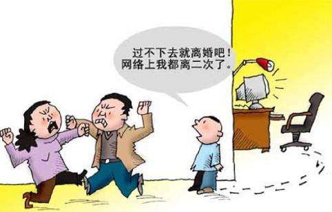 网婚不久便离婚 男方变卖财产私吞获刑责