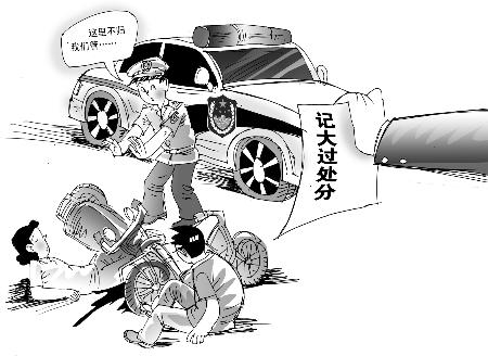 交通事故诉讼期限