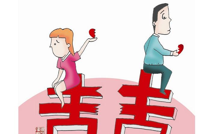 对诉讼离婚容易产生的误区