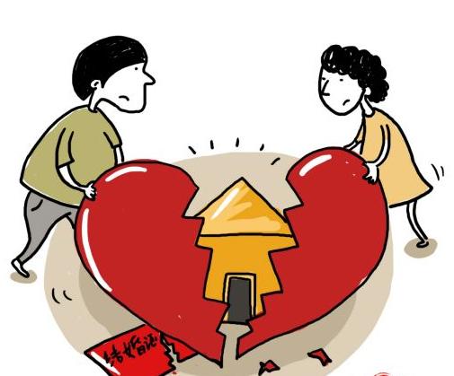 浅析离婚对个人、家庭和社会的影响