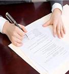 经济合同应当具备哪些条款?